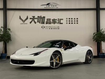 2011年3月 法拉利 458 4.5L Italia 中国限量版图片