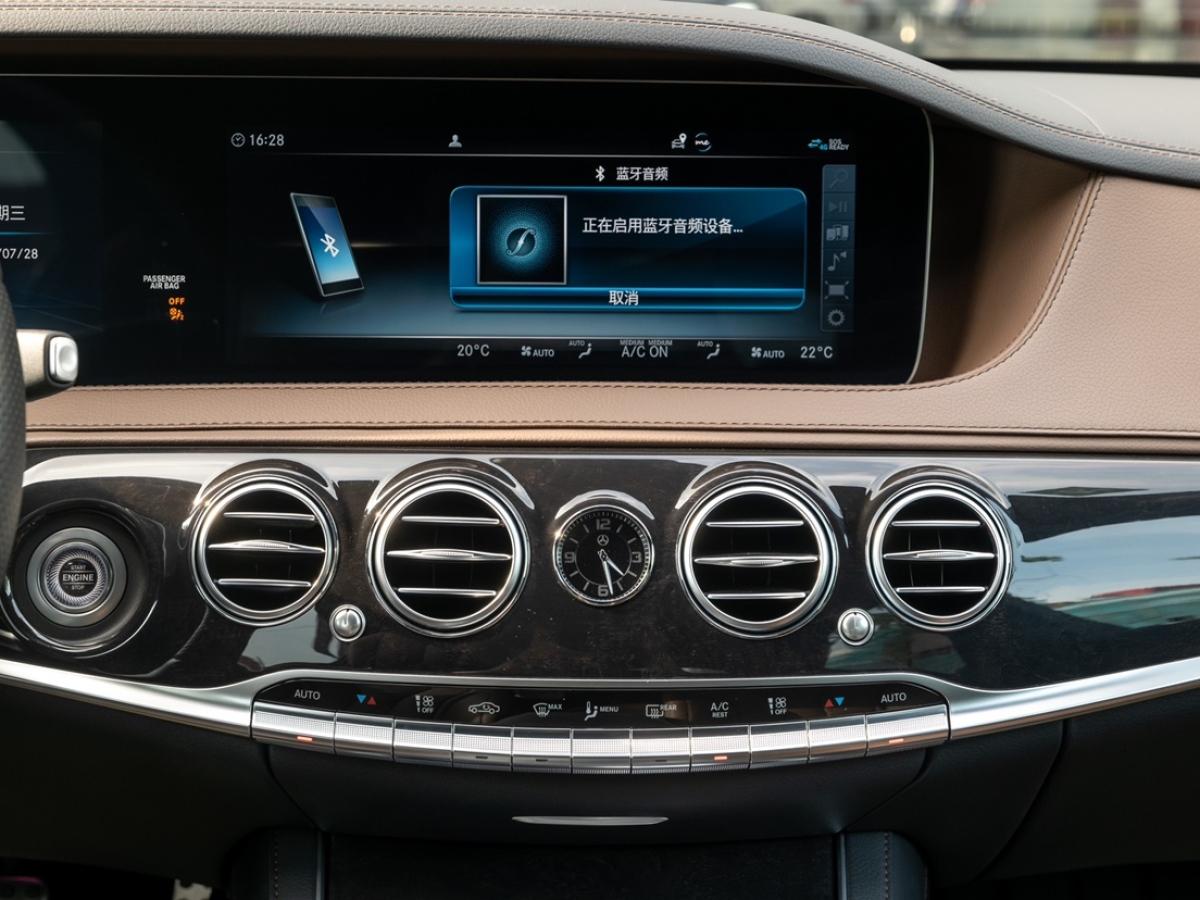 奔驰 奔驰S级  2019款 S 450 L 4MATIC 臻藏版图片