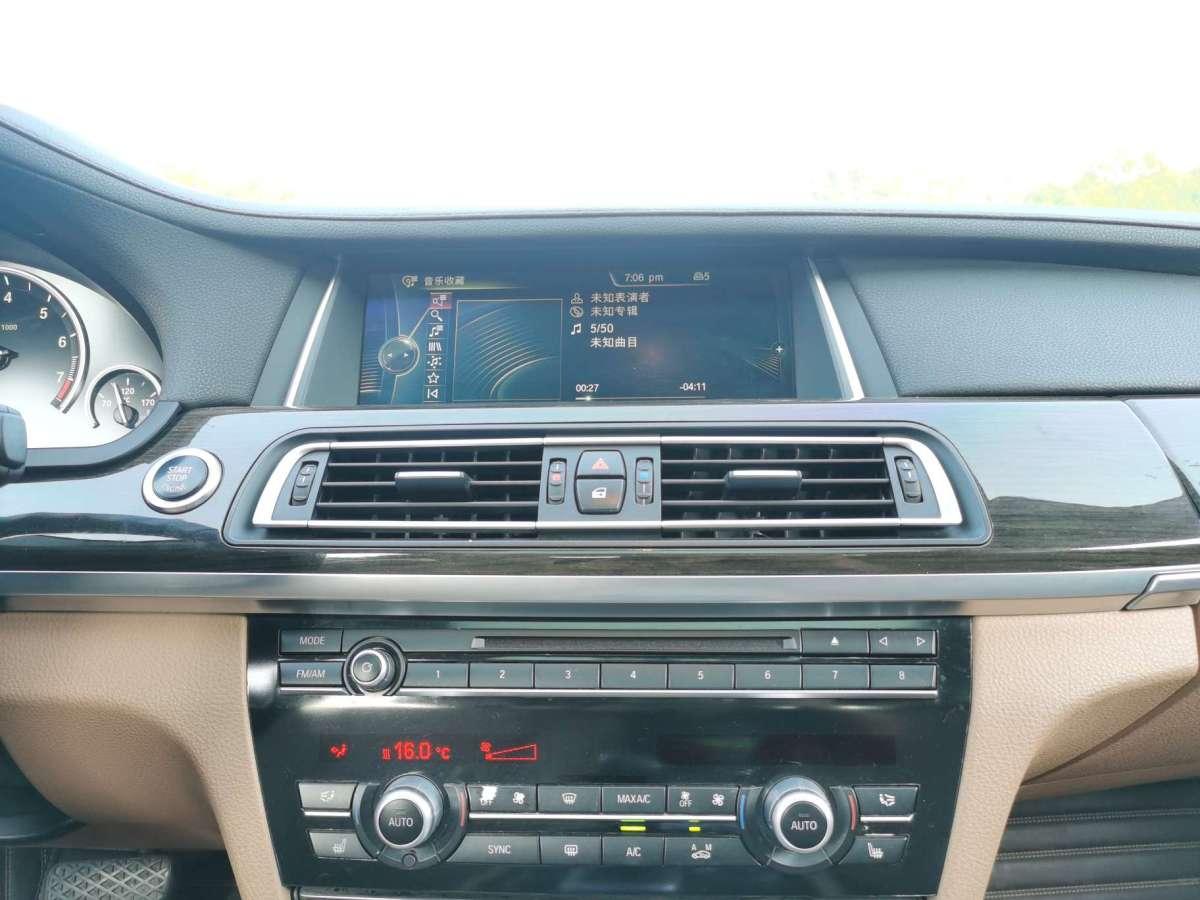 宝马 宝马7系  2013款 730Li 领先型图片