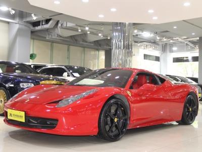 2015年1月 法拉利 458 4.5L Italia图片