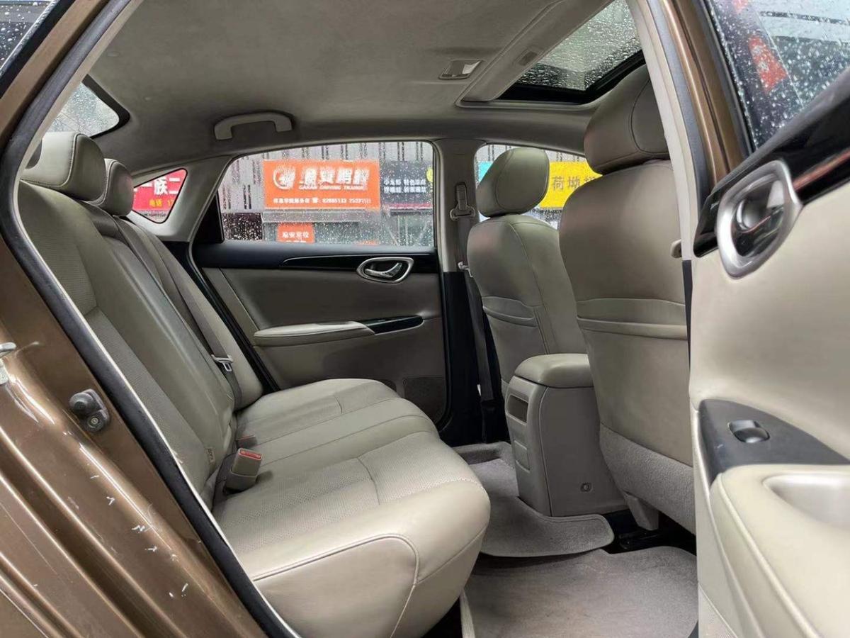 日产 轩逸  2016款 1.6XL CVT豪华版图片
