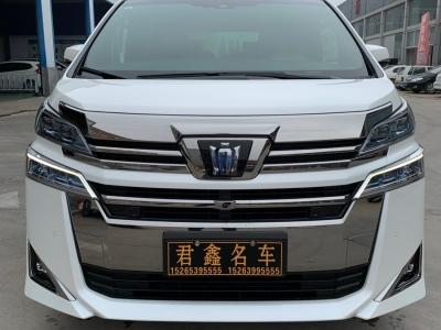 2021年8月 丰田 威尔法(进口) 皇冠 双擎 2.5L HV尊贵版图片