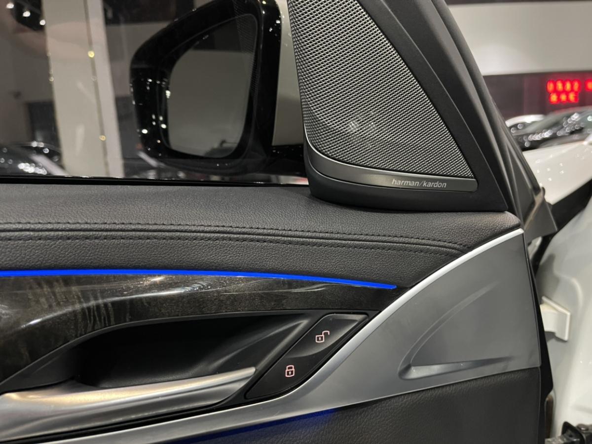宝马 宝马5系  2018款 530Li 尊享型 M运动套装图片