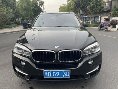 2014年12月 宝马 宝马X5  xDrive35i中国限量版图片